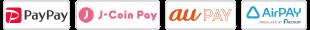 paypay・J-CoinPay・auPAY・aripay
